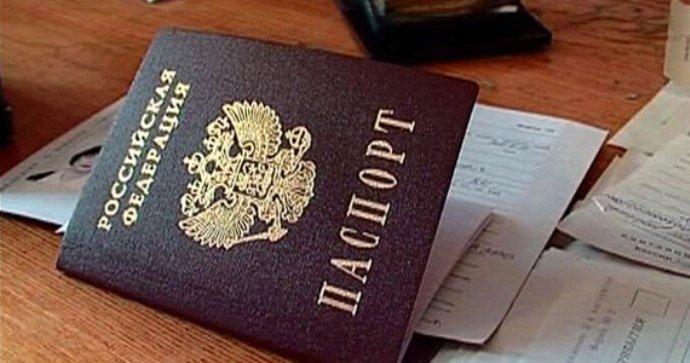 Паспорт РФ для замены прав