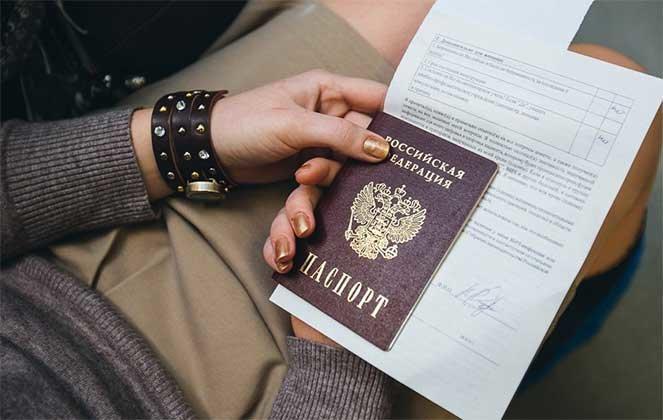 Что нужно на паспорт