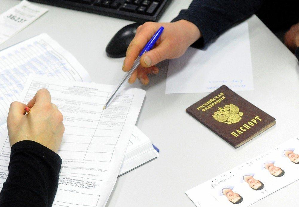 Порядок получения паспорта