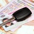 Замена прав по истечении срока действия: необходимые документы и порядок действий