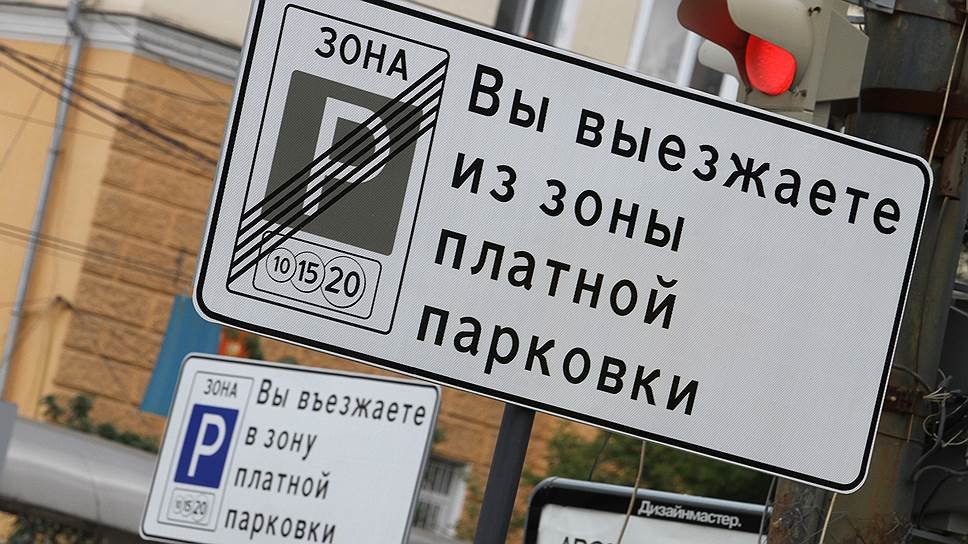 Обозначение окончания территории парковки