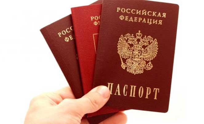 Правила получения паспорта в РФ