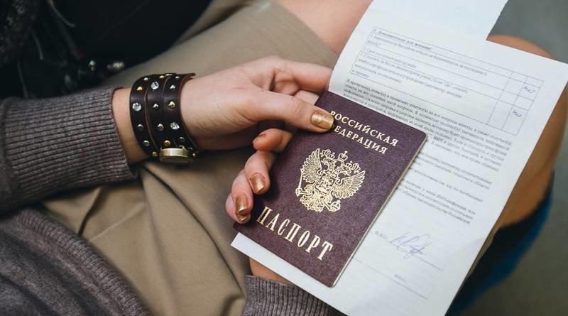 Что нужно для перевыпуска паспорта