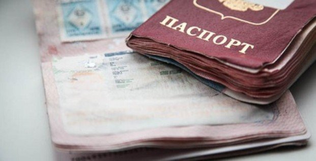 Особенности обмена паспорта в России