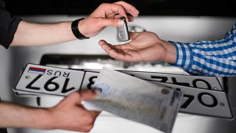 Регистрация новой машины в ГИБДД