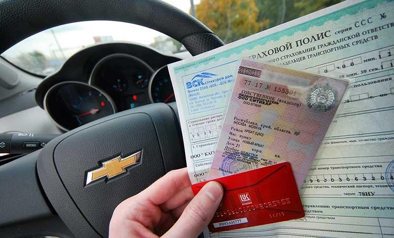 Документы для регистрации новой машины