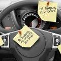 Постановка на учет нового автомобиля: документы и порядок действий