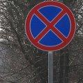 Новые правила парковки: где нельзя и где можно парковаться?