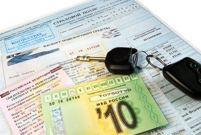 Какие справки нужны для регистрации авто