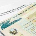 Замена ПТС: порядок замены, необходимые документы, советы юристов
