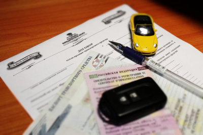Какие документы нужны для переоформления машины? Порядок переоформления машины в ГИБДД