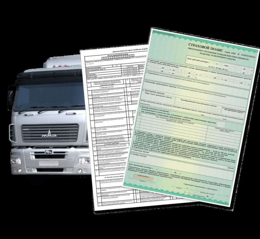 документы на вождение