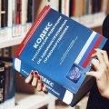 Штраф ГИБДД за неуплату штрафа: сроки оплаты штрафа, виды и расчет штрафа, правила заполнения бланков