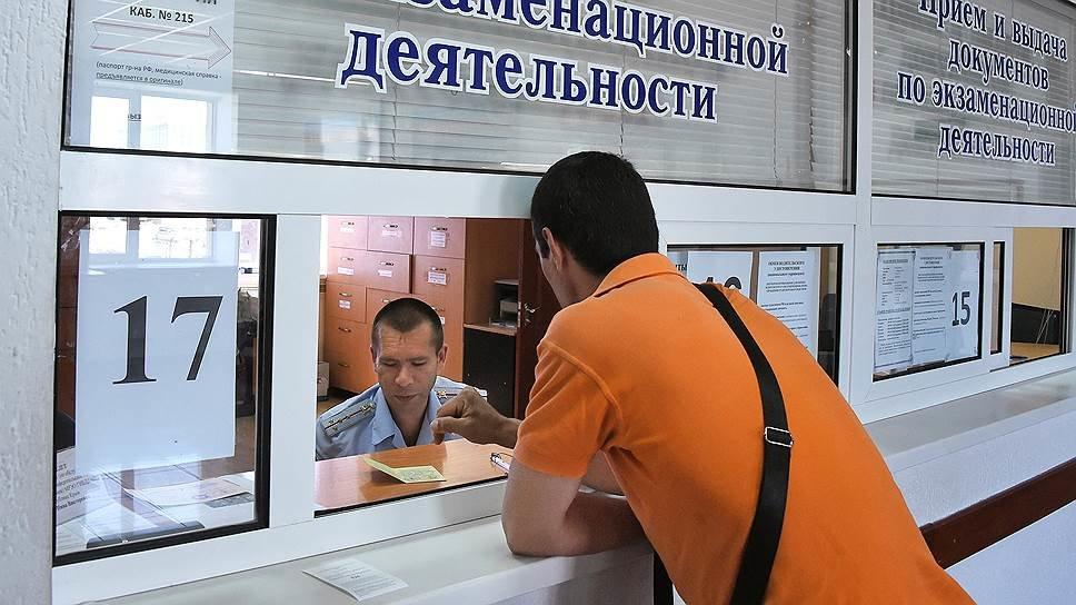 Сколько можно ездить без прав в России