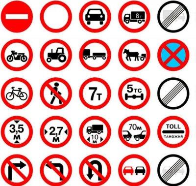 """Парковка под знаком """"Парковка запрещена"""": зона действия, запретные стоянки и штрафы за нарушение"""