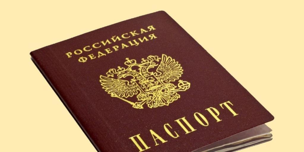 Порядок и сроки замены паспорта РФ