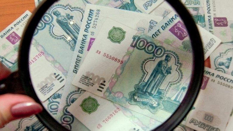 расчет в рублях