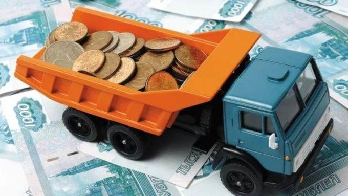 Расчет ставки транспортного налога НК РФ