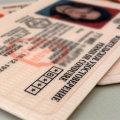 Как вернуть права после лишения за пьянку? Пошаговая инструкция, сроки и правила