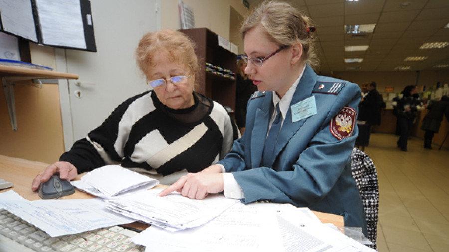 Прием заявления в отделении налоговой инспекции