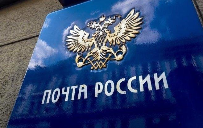 получение ИНН почтой России
