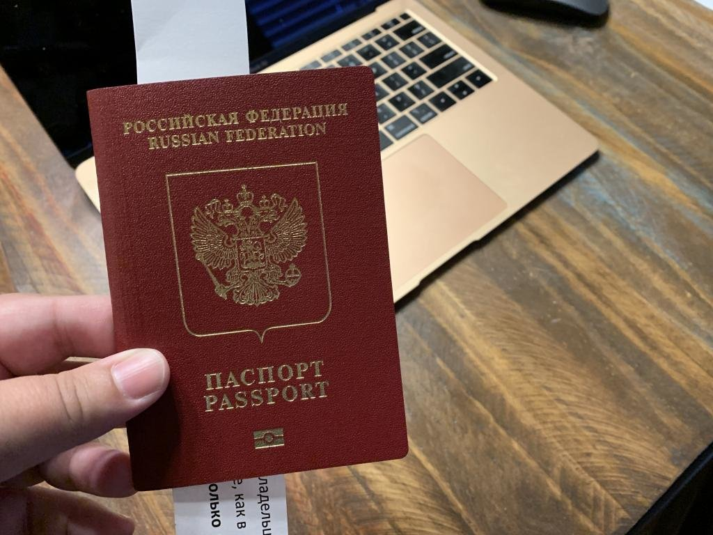 Код подразделения находится в паспорте