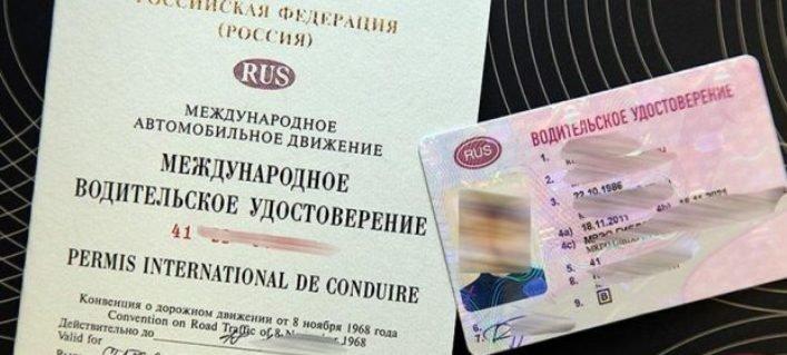 На сколько выдаются водительские права