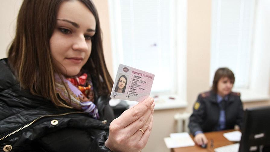 На сколько выдают водительское удостоверение