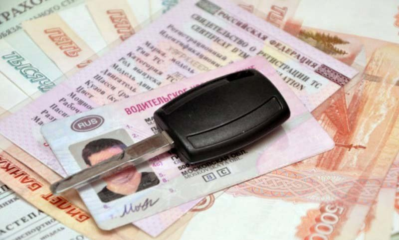 Стоимость замены прав в России