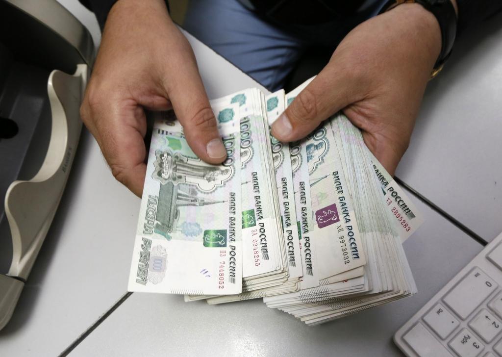 ответственность за обналичивание денежных средств