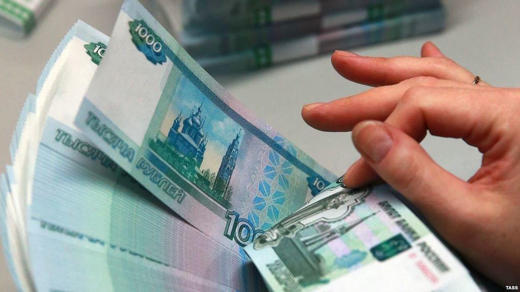 обналичивание денежных средств через карты