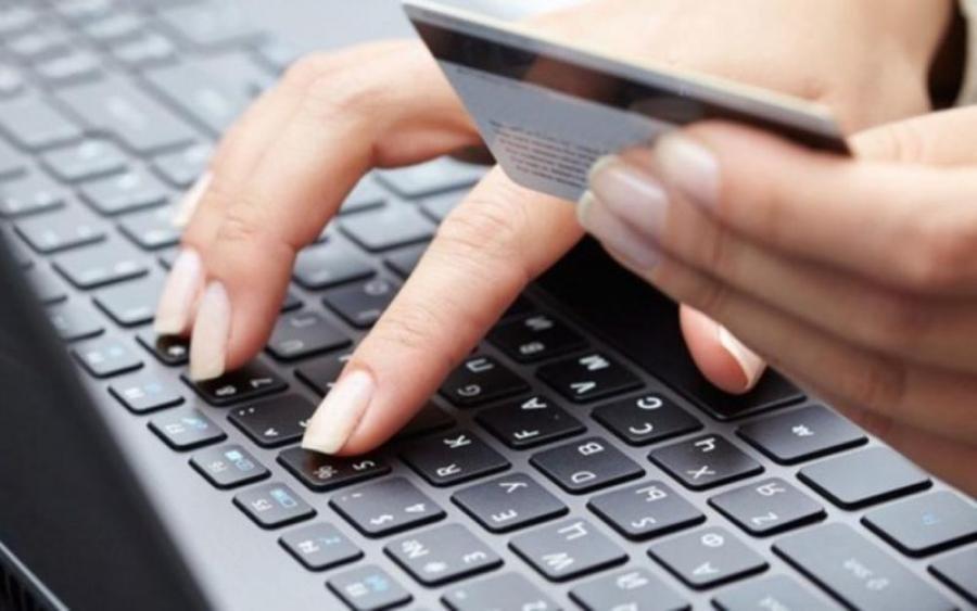 Электронные денежные махинации