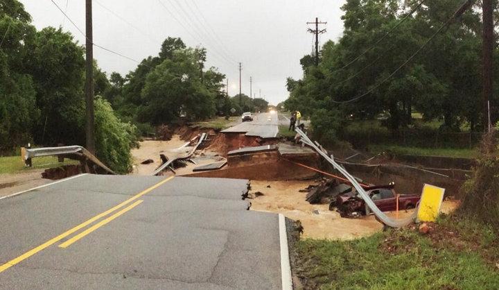 Ущерб дороге
