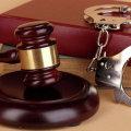 Подозреваемые лица: понятие, статус, основания для задержания