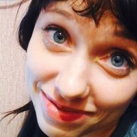 Эвелина Баринова